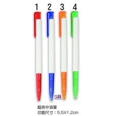 100 超亮中油筆 500支以上可免費印刷  含印刷可印刷各式各樣資訊 廣告筆 印刷筆