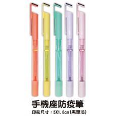 106 新超炫三色筆 500支以上可免費印刷 可印刷各式各樣資訊 廣告筆 印刷筆