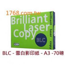 【BLC 】A3影印紙 -70磅白色多功能影印紙 500張/包