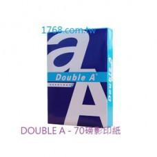 【DOUBLE A】A4 -70P-白色影印紙 - 500張/包(DA)