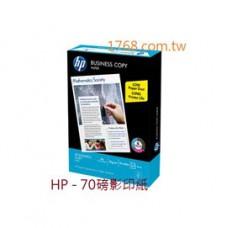 【HP】A4 -70磅白色影印紙 - 500張/包