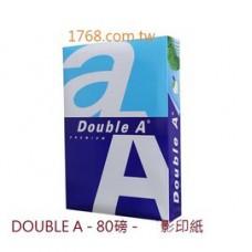 【DOUBLE A】 影印紙 A4  80P 白色  500張/包(DA)