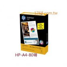 【HP】A4 -80P-白色影印紙 - 500張/包