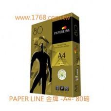 【金牌】A4 -80P-白色影印紙 - 500張/包 (PAPER LINE)