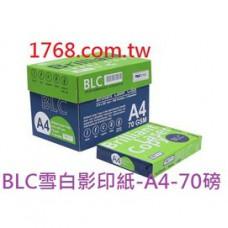 【BLC】 A4 影印紙 -70P - 500張/包  一次10包