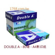 【DOUBLE A】A4 -80P-白色影印紙-一次10包(DA)
