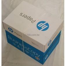 【HP】A4 -70P-白色影印紙-一次10包