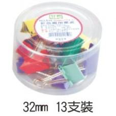 長尾夾  彩色 32mm  13支/盒 NO.510