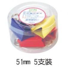 長尾夾  彩色 51mm  5支/盒 NO.508