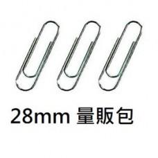 【1768購物網】28mm迴紋針 量販包 1公斤約2888支(28mm 圓形迴紋針量販包)