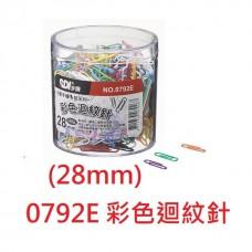 【1768購物網】SDI 彩色迴紋針 28mm (500支/盒) (0792E)