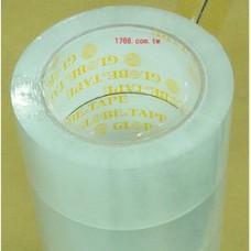 地球膠帶48mmX90M 水膠 (適用一般紙箱)