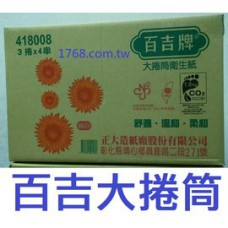 百吉大捲筒衛生紙 –800克–12捲/箱