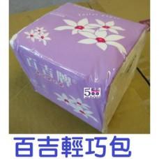 百吉牌單抽衛生紙 (輕巧包)(衛生紙材質) - 250抽 30包/箱
