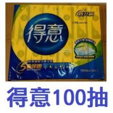 得意抽取式衛生紙 - 100抽 – 84包/箱