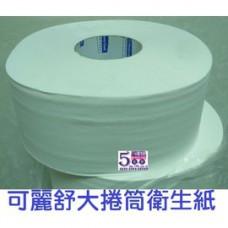 可麗舒大捲筒(雙層)衛生紙 220M 一箱16捲 可溶解於水不堵塞馬桶(24200)