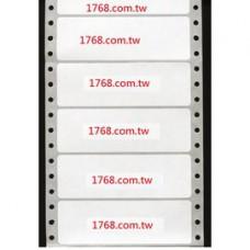2.4X11公分 點陣貼紙 12000張/箱) 白色