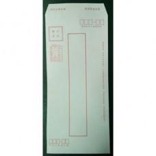 【1768購物網】15K 保密信封袋30個/包 - 隱密式信封袋