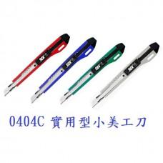 【1768購物網】SDI手牌 0404C 實用型小美工刀 附刀片兩片 可更換刀片
