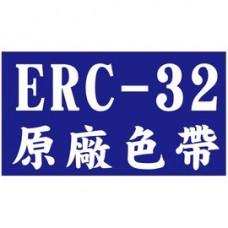 ERC-32 原廠色帶