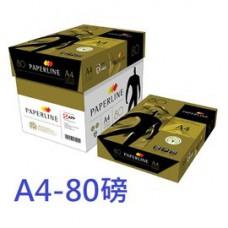 【金牌】A4 -80P-白色影印紙-一次10包 (PAPER LINE)