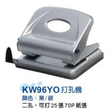 KW96YO  兩孔打孔機 可打25張 70P紙張 歐菲士 OFFESE