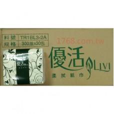 優活柔拭紙巾(輕巧包) 10.5X19.5公分 一箱30包 每包300抽