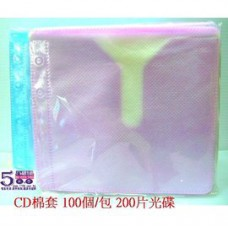 光碟棉套 一包 100入 可裝200片光碟