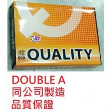 QUALITY 白色影印紙 A4 -70P  500張/包 (全省配送.不限區域) (DOUBLE A 姊妹品QA)