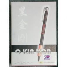 【1768購物網】101 黑金剛 O KIN KON 針型活性筆(自動原子筆) (0.7) 黑金鋼