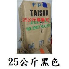 垃圾袋 超大25公斤黑色垃圾袋 高115X寬94公分 約235個/袋 餐廳用清潔袋