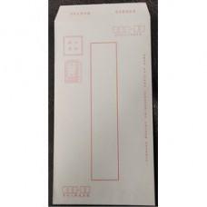 12K 保密信封袋20個/包 - 隱密式信封袋