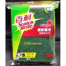 74S-2MU  (3M) 餐廚具專用海綿菜瓜布 - 2片/包