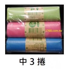 中三捲(M) 54x65公分 垃圾袋 650克/3捲入 環保清潔袋 中3捲