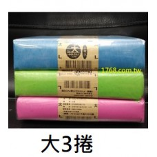 大三捲 (L) 64x76公分 垃圾袋 650克/3捲入 環保清潔袋 大3捲