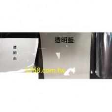 桌墊 - 1mm透明淡藍 透明 透明桌墊 可量身訂做 裁切桌墊