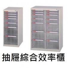 大富效率櫃 A4/B4 特大型抽屜綜合效率櫃系列  (DAHFU)