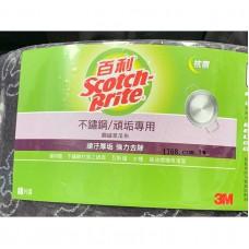 【1768購物網】968s 不鏽鋼專用 強效除構型鋼絨菜瓜布 (3M)
